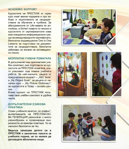 Page 33 - prestige kids 2a9b296e29226